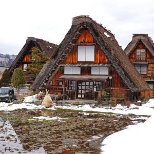 飛騨高山 旅日記2日目・3日目