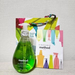 カラフルボトルで華やかな洗面台♪『メソッド ハンドソープ ジェルタイプ』