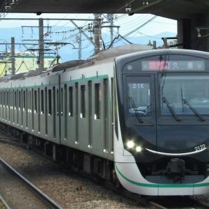 9/28 駅名改称前の南町田で撮影