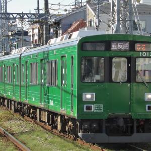 池上線「緑の電車」運行開始