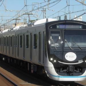 目黒線3020系  営業運転開始