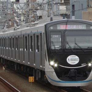 12/6 3020系・Y500系横浜美術館ラッピング電車