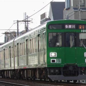 12/10 東急多摩川線 緑の電車