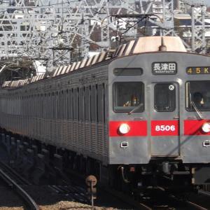 12/20 8606F 12/23 大井町線