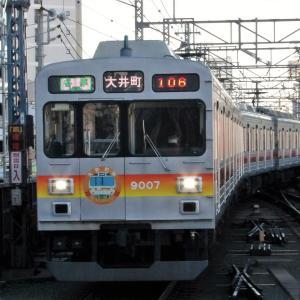 12/28 大井町線90周年列車
