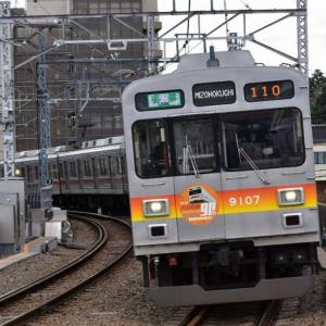 1/16 8606F・大井町線90周年列車