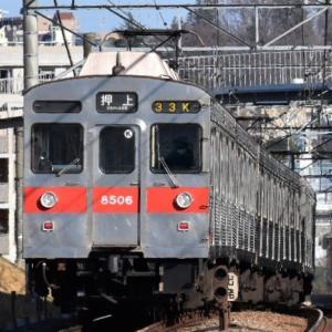 1/19 8606F・1/20  大井町線90周年列車
