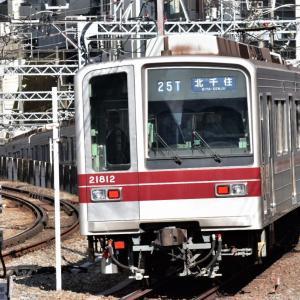 1/30 日比谷線03系・東武20000系ラスト撮影