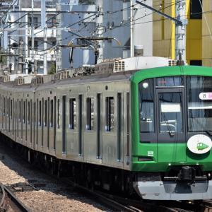 3/18 青ガエル「NO END ターミナル号」・8606F