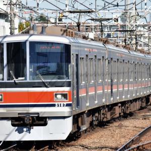 11/10 東急3007F試運転・8627F