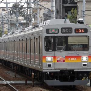 東急2000系  大井町線で運行開始