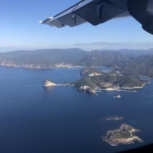 隠岐への飛行機の旅(往路)