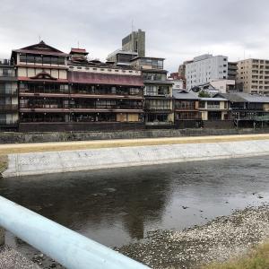 清水寺から先斗町へ、、京都の町を散歩
