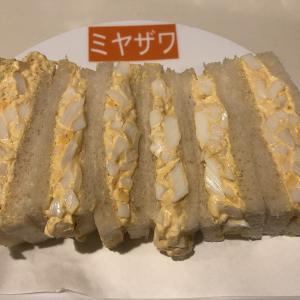 みやざわ(東京・銀座)