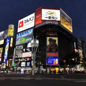東京都のコロナ感染者増加中 ~札幌旅行や離島への釣行は8月に延期