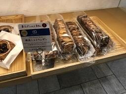 ブレッドストーリー 松屋銀座店 (東京・銀座)
