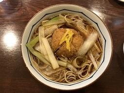 銀座よし田 (東京・銀座)