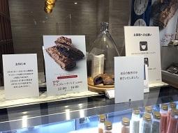 今日も銀座和光の焼き立てチョコレートパイは売り切れ、、、