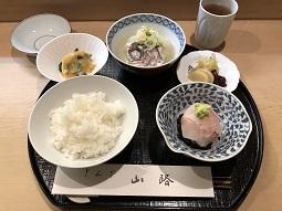 ぎんざ 山路(東京・銀座)
