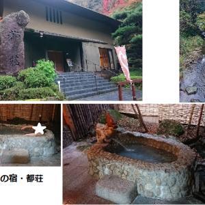 旅記5・・佐賀県内最大の滝