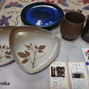 丹波焼陶器まつり・代替えイベント「秋の郷めぐり」