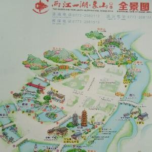 桂林旅行2