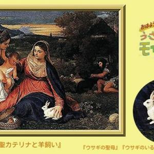 『サンデーおはうさモーニング』9/26(sun)