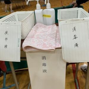第43回岩手県レディース卓球交流会