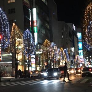 北海道に行って来ました その4