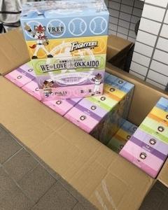 ふるさと納税2019・北海道倶知安町からお礼のボックスティッシュ60箱が届きました。