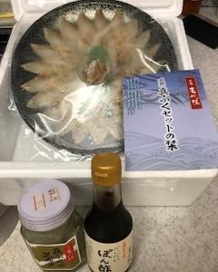 オリックスからの優待【春帆楼・真ふぐのたたき・昆布〆セット】