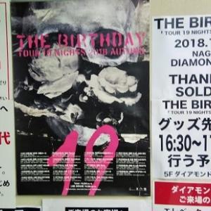 【The Birthday】TOUR 19 NIGHTS 2018 AUTUMN(11/07名古屋)のセトリや感想