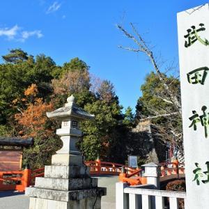 【山梨観光】武田神社の御朱印と「孫子の旗」公開【駐車場/アクセス】