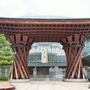 【金沢観光】兼六園を散策&近江町市場で海鮮グルメ