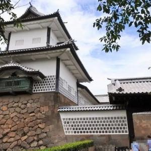 【金沢観光】金沢城公園を散策/キャッスルビューで金箔ソフト
