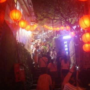 【3人旅】2泊3日で台湾行ってきた(1日目) 成田空港~台湾入国~九份~台湾の居酒屋へ