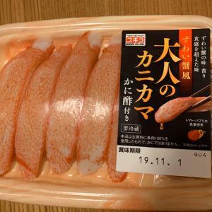 a lot ofじゃなくてa ton of ?&冷蔵庫の定番はカニカマ
