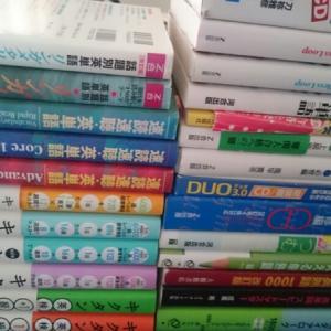 英語と暗記は永遠のテーマ【複製】高3の夏に単語力アップ! 2冊目の単語・熟語集