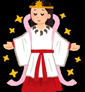 AGA服薬1383日 リーブ21が頭髪感謝祭をした伊弉諾神宮を知っているか?