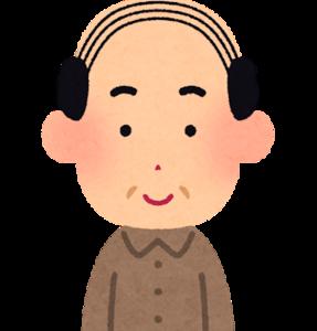 AGA服薬1425日 渋谷の女の子が選んだ薄毛男性に似合う髪型とは?