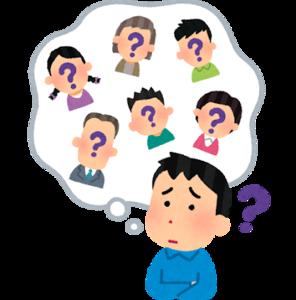 AGA卒薬197日目(服薬1502日)薄毛の医師が選んだ3つの治療法とは何だ?