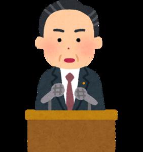 AGA卒薬205日目(服薬1502日)菅首相、増毛疑惑で議連から除名?