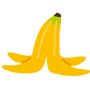 AGA卒薬265日目(服薬1502日)バナナの皮+アボカド・わさびでプロペシア+ミノキシジルに?