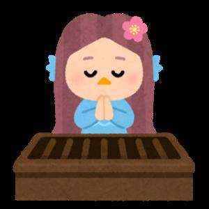 AGA卒薬310日目(服薬1502日)御髪神社にオンライン初詣 お賽銭・ご祈祷・おみくじでフサフサになれー