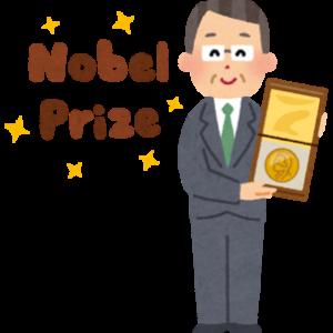 AGA服薬1419日 ノーベル賞の因果推論でAGAの因果関係が判明?