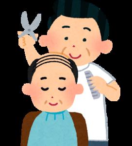 AGA服薬1367日 セットとスタイリングで薄毛を解消する方法を同じ悩みを持つ美容師が伝授