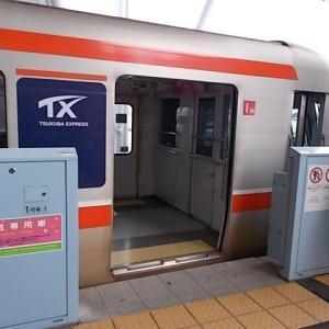 Vol.364 つくばエクスプレスまつり2019&第26回関東鉄道水海道車両基地公開