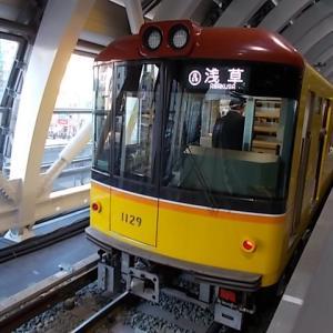 Vol.369 新年明けましておめでとうございます&銀座線渋谷駅新ホーム供用開始