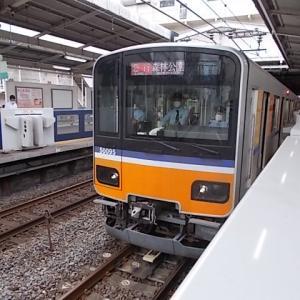 Vol.384 小江戸巡回バスの新型電気ボンネットバスに乗車
