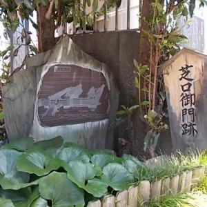 Vol.385 「空想調査員が見た、空想都市」@銀座ART FOR THOUGHT